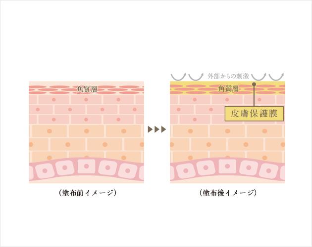 blog用-02.jpg