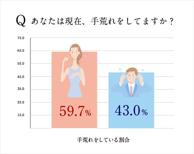 blog用-08.jpg